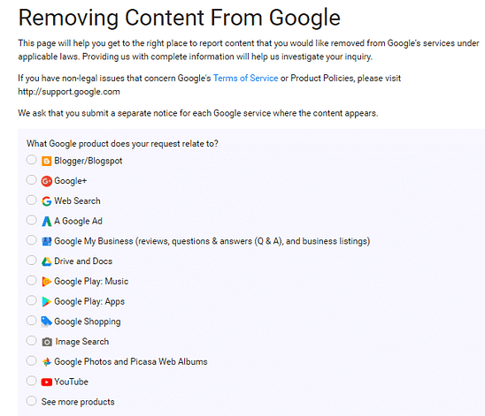 How To Remove Yourself From Google